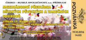 prehlidka_soubory