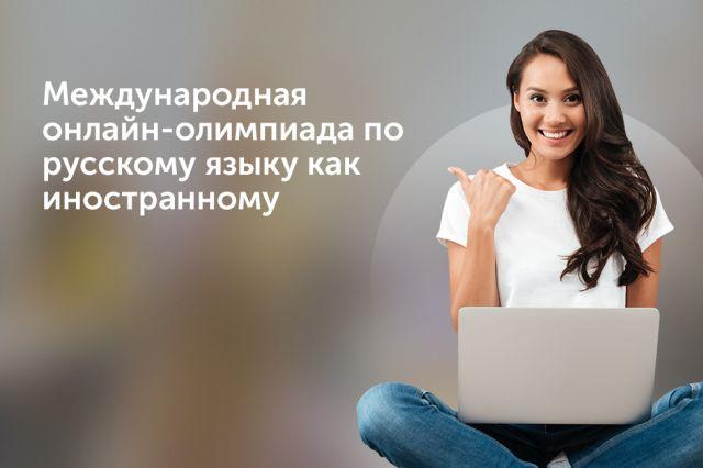 banner_640.jpg