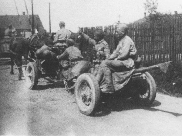 1945_W.jpg